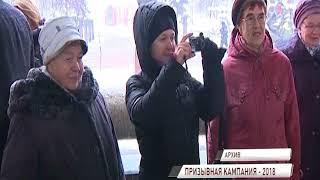Призыв в Ярославской области: кто пойдет в армию