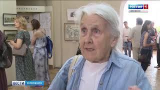 В Смоленске открылся «Пленэр»