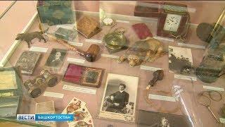 В Уфе открылась выставка музейных редкостей