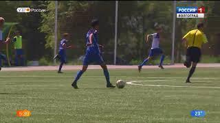 В Волгограде стартовало первенство России по футболу