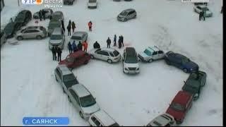Флешмоб в поддержку больной девушки устроили жители в Саянске