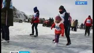 Международная гонка на коньках прошла на льду Байкала