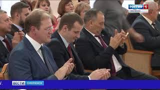 В Смоленске завершились празднования 100-летия главного вуза региона