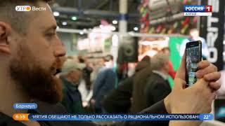 Выставка «Охота и рыболовство Алтая - 2018» открывается в Барнауле
