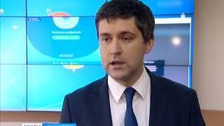 Переход региона на цифровое вещание обсудили в краевом правительстве