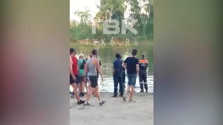В Красноярске на о. Татышев утонул мужчина