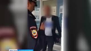 В Калининграде вынесли приговор наблюдателю, который ударил полицейского