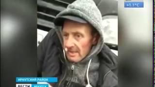 Подозреваемого в педофилии мужчину задержали в Иркутском районе