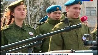 """Репортаж """"Амурские юнармейцы"""""""