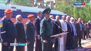 """Завершился региональный финал """"Школа безопасности"""" на Брянщине"""