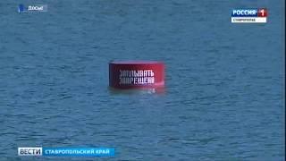 На Лесном озере на Ставрополье нашли утонувшего мужчину