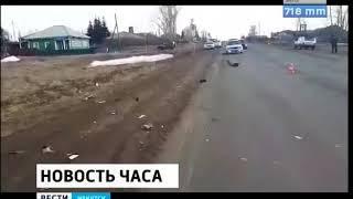 Водителя, сбившего насмерть двух женщин в Тулунском районе, задержали