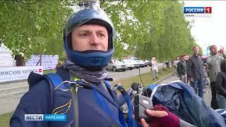Сильнейшие парашютисты России приехали покорять карельское небо