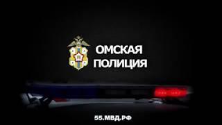 """В Омске полицейские присоединились к акции """"Чекань за наших!"""""""