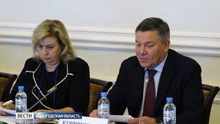 Череповецкие школы получат рекомендации по питанию детей