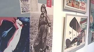 В Ярославле открылась выставка «Дороги юности»