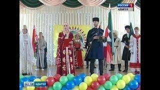 В педколледже им.  Х Андрухаева прошёл фестиваль народного творчества