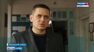 В селе Покровка Локтевского района построят новую школу и объединят её с детским садом