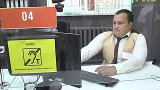 В Самаре открылся первый многофункциональный центр для людей с ограниченными возможностями