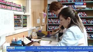 Детская поликлиника открыла двери для юных смолян