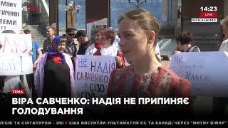 Вера Савченко: нам до сих пор не предоставили результаты прохождения Надеждой полиграфа 29.04.18