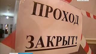 В Красноярске в здании хореографического колледжа обрушился потолок