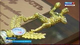 Астраханские спортсмены выиграли первенство России по гандболу среди юношей до 18 лет