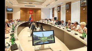 Общественная палата Волгоградской области V созыва завершает свою работу