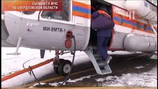 На перевале Дятлова пропал турист из Екатеринбурга