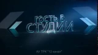 Гость в студии  Председатель ТИК   Л А  Лещинская