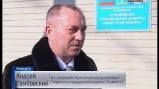 Около 120 домов в Ульяновске под угрозой подтопления