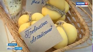 Более 15 тонн сыра приобрели и съели на дегустациях гости фестиваля «Дни Алтайского сыра»