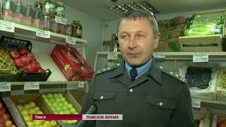 Специалисты Россельхознадзора вышли в рейд по фруктово-овощным базам