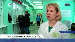 Новости партнеров: «В Коми реализовано поручение президента»