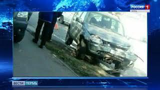 В Перми на ул. Куйбышева столкнулись три автомобиля