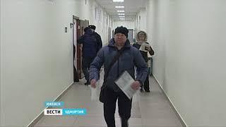 Республиканский лицей в микрорайоне «Столичный» в Ижевске поменяет статус