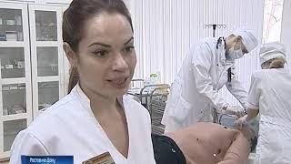 В Ростове открылся первый на юге России аккредитационно-симуляционный центр по онкологии