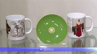 «Хрупкое очарование»: в краеведческом музее открылась выставка посуды разных времен