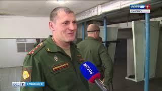 Смоленск принял «Командирские старты»