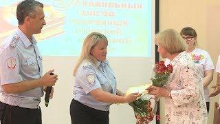 Ученики волгоградской школы-интерната № 2 победили в конкурсе «Полицейский Дядя Степа»