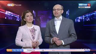 Телевидение глазами детей: Анастасия Аношина и Виктория Тюрина