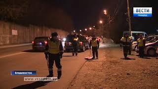 """""""Вести: Приморье"""": 75 приморцев погибли в 2018 году по вине пьяных водителей"""