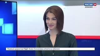 Интервью. Анна Гучмазова