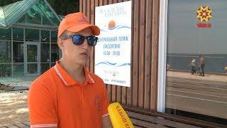 Мастер-класс по оказанию первой помощи «Безопасность на воде»
