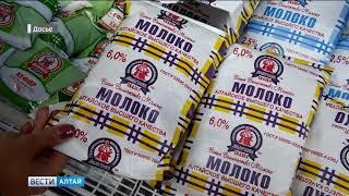Производители молочной продукции сделают крупнее надпись на упаковке о составе товара