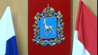 Нарушения прав человека обсудили депутаты Самарской губернской думе