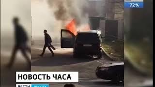 «Мерседес» загорелся на ходу на улице Советской в Иркутске