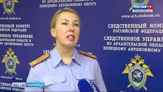 В Ленском районе предъявлено обвинение за нарушение, повлекшее по неосторожности смерть человека