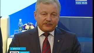 В Братске проходит третий экономический форум