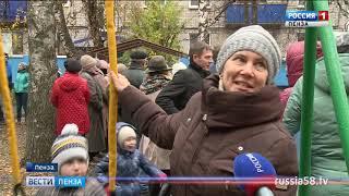 В Пензе на улице Мира отметили праздник двора